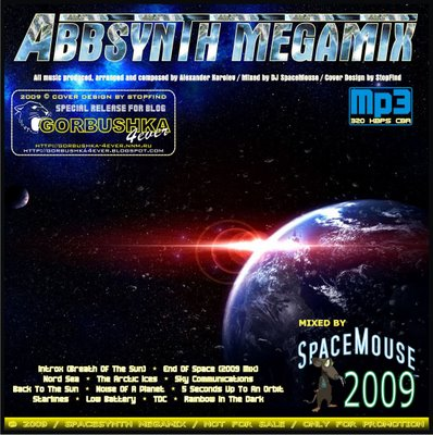 DJ SpaceMouse - Abbsynth Megamix