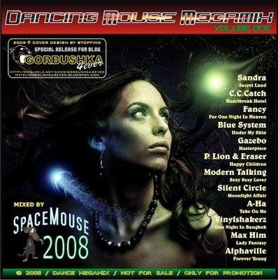 DJ SpaceMouse - Dancing Mouse Megamix
