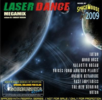 DJ SpaceMouse - LaserDance Megamix - vol 05
