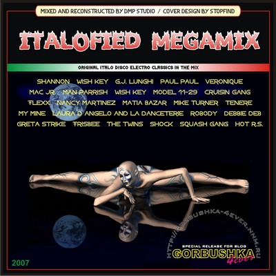 DMP Studio - Italofied Megamix
