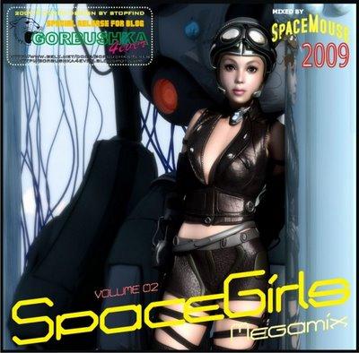 DJ SpaceMouse - SpaceGirls Megamix (volume 2)