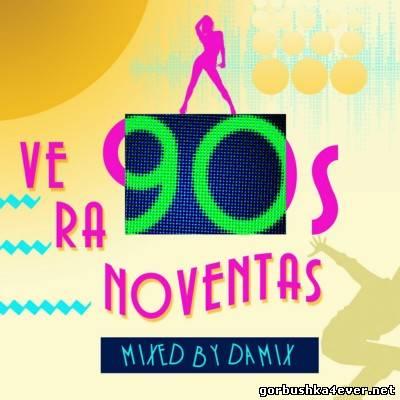 Damix Veranoventas Mix [2013]