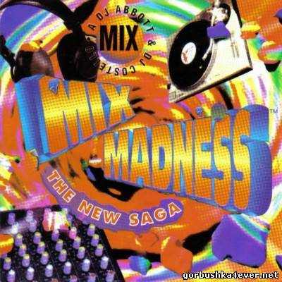Abbott & Costello - Mix Madness - The New Saga [1995]