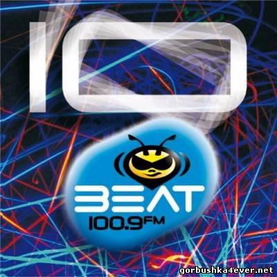 Beat 10 [2013]