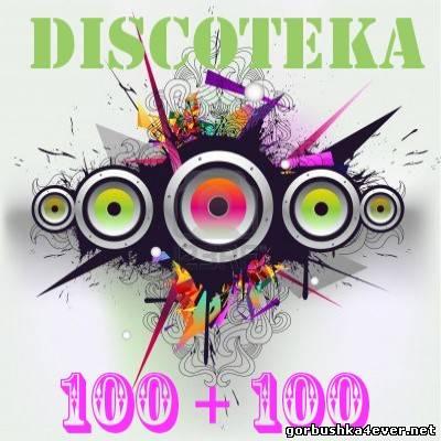DJ Ikonnikov - Discoteka 100+100 [2013]