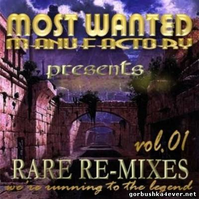 [MW Team] The Most Wanted Rare Remixes vol 01 [2004]