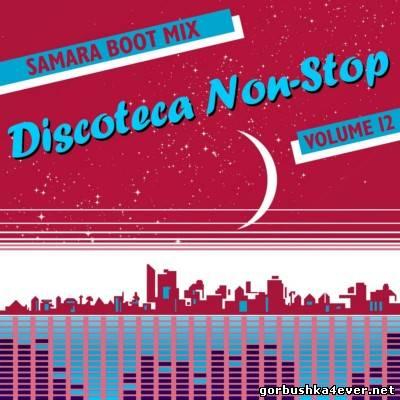 Samara Boot Mix vol 12 [2013]