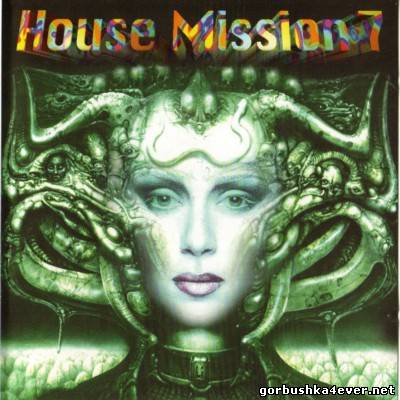 [Very Ultra] House Mission vol 07 [1998]