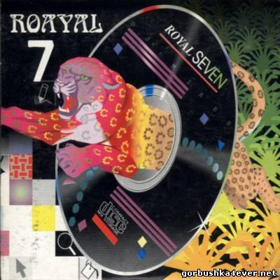 Royal Dance vol 07 [1996]