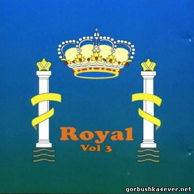 Royal Dance vol 03 [1994]