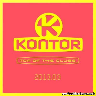 [Kontor] Top of the Clubs 2013.03 [2013]