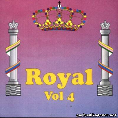 Royal Dance vol 04 [1995]