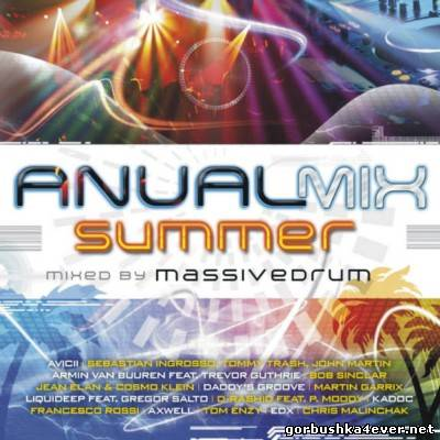 Anual Mix Summer [2013] Mixed by Massivedrum / 2xCD