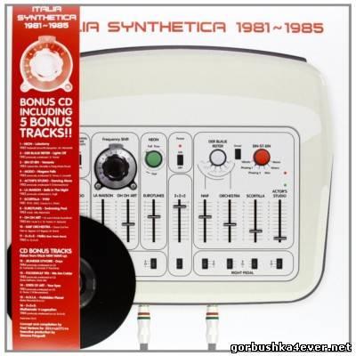 Italia Synthetica 1981-85 [2013] / 2xCD