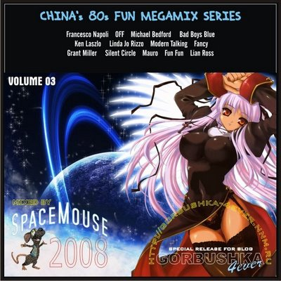 DJ SpaceMouse - CHINA's 80s Fun Megamix - Volume 03