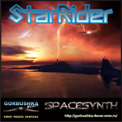 StarRider Promo Mix