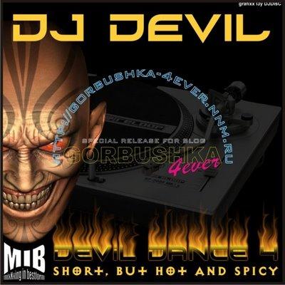 DJ Devil - Devil Dance Mix - volume 04