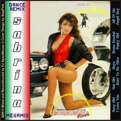 DJ SpaceMouse - Sabrina - Dance Remix Megamix