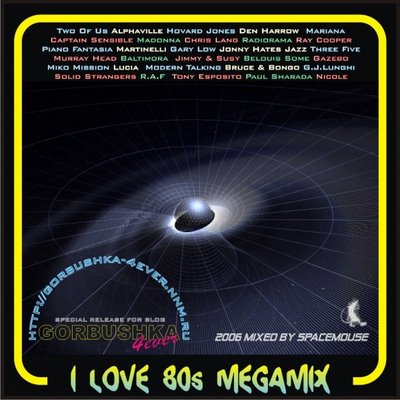 DJ SpaceMouse - I Love 80s Megamix - volume 01