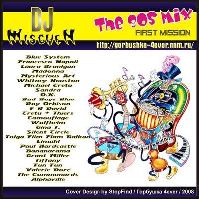 DJ Mischen - The 80s Mix - First Mission