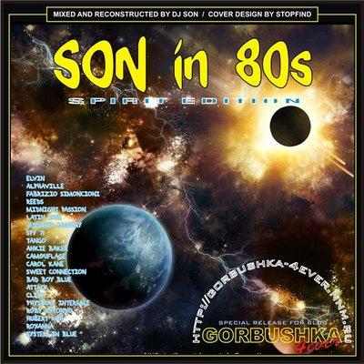 DJ Son - SON IN 80s -spirit edition-