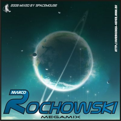 DJ SpaceMouse - Marco Rochowski Megamix