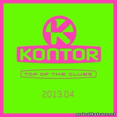[Kontor] Top Of The Clubs 2013.04 [2013]