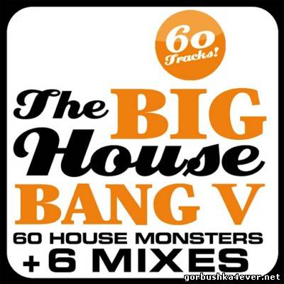 The Big House Bang! V [2013]