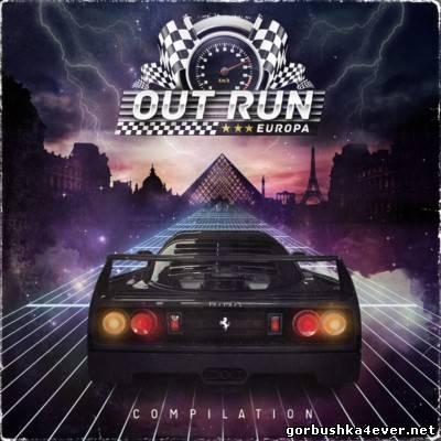 Outrun Europa Compilation [2013]