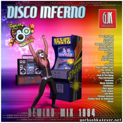 Disco Inferno - Rewind Mix 1984 [2013]