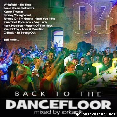 Dancefloor 90-99 [2013] Three mixed by DJ Yrkanik