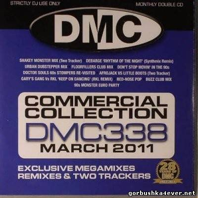DMC Commercial Collection 338 [2011] March / 2xCD