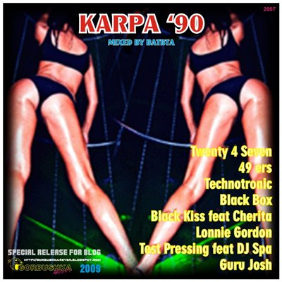 DJ Batbta - Karpa'90 Megamix [2009]