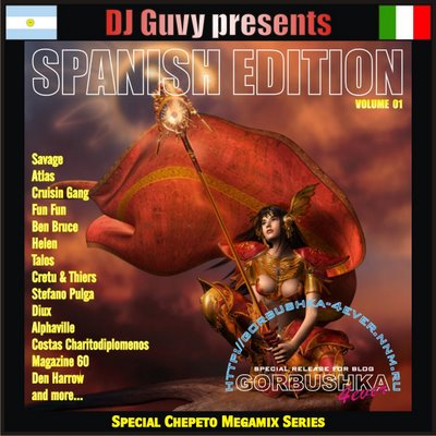 DJ Guvy - Special Chepeto Mix - Spanish Edition - volume 01