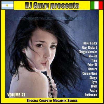 DJ Guvy - Special Chepeto Mix - volume 21