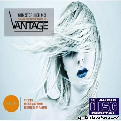 Vantage Mix - High Energy History Mix vol 33 [2013]