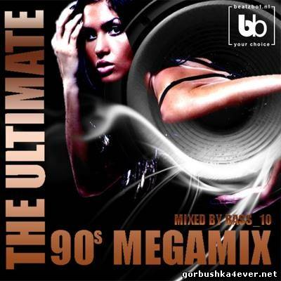 The Ultimate 90's Megamix [2013]