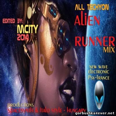 Alien Runner Mix [2014]