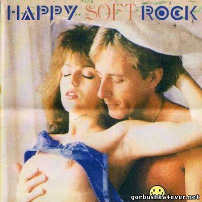 [Happy Records] Happy Soft Rock 1 [1995]