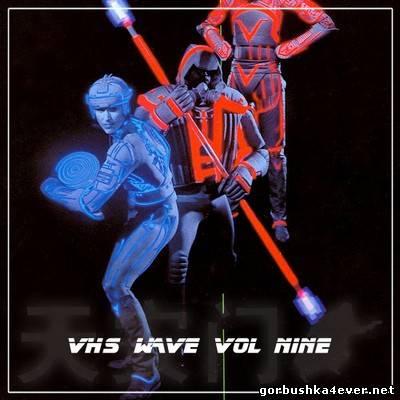 VHS Wave vol 09 [2013]