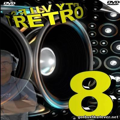 DJ Le Salt - Retro Party Mix vol 08