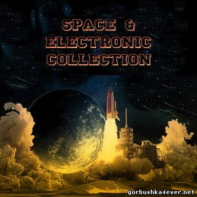 Space & Electronic Collection [2013] / Part II