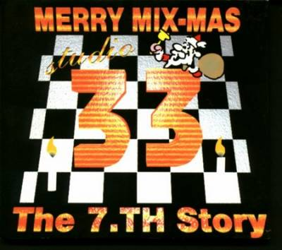 Studio 33 - The 7th Story (1996)
