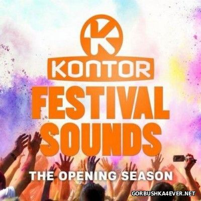 [Kontor] Festival Sounds - The Opening Season [2014] / 3xCD