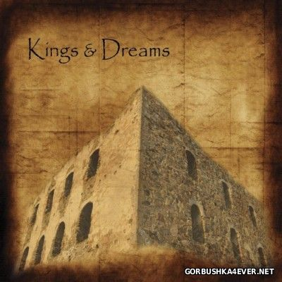 Kings & Dreams - Kings & Dreams [2014]