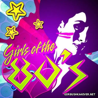Girls Of The 80's [2014]