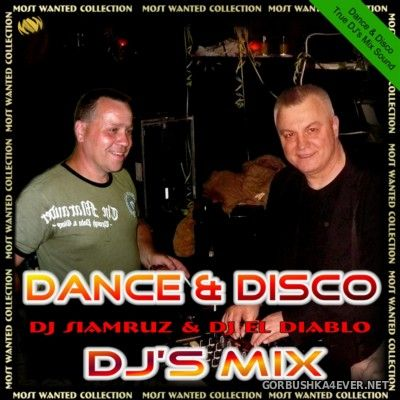 MW TEAM DJs Mix - DANCE & DISCO DJs Megamix (2010)