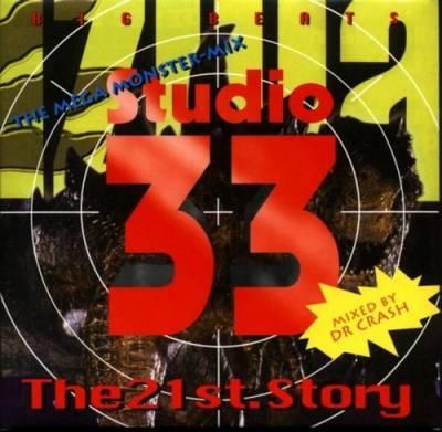 Studio 33 - The 21th Story (1998)