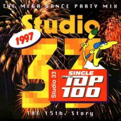 Studio 33 - The 15th Story (1997)