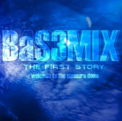 DJ Base - Basemix The 1st Story (2002)